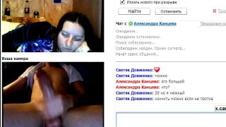 Russian free chat, x.cam444.com